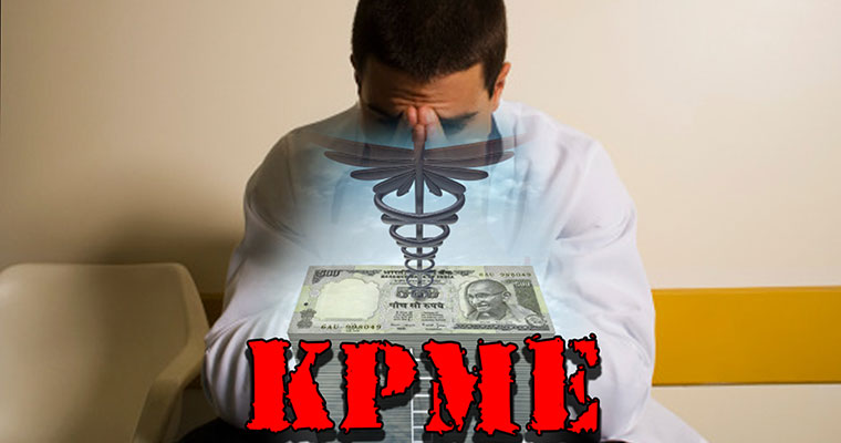 Here is why private doctors are scared of KPME Bill
