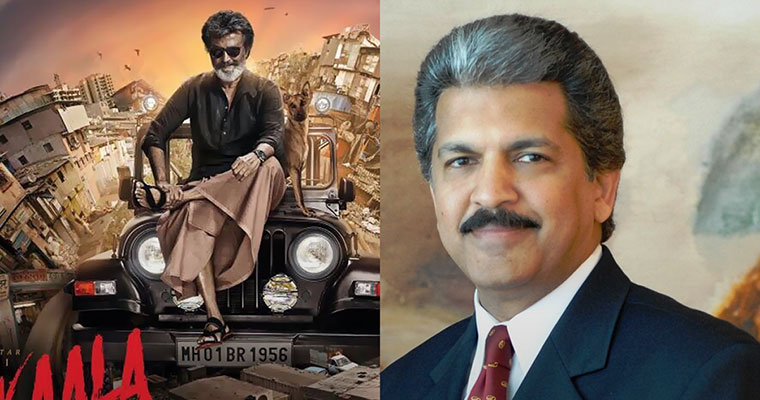 Anand Mahindra praises Rajinikanth, says he wants the Thar used in Kaala