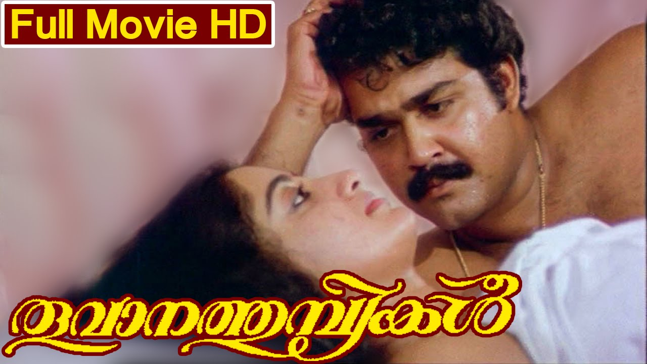 Malayalam sex movies