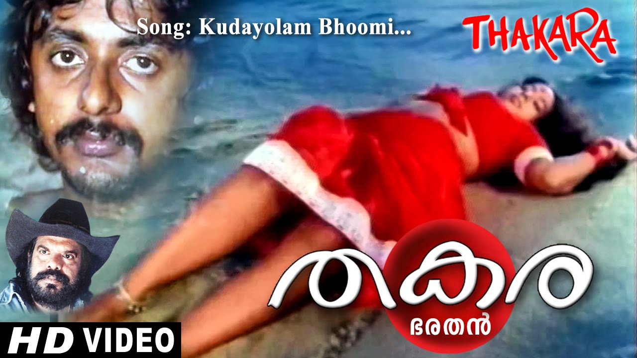 Adult Malayalam Movie 115