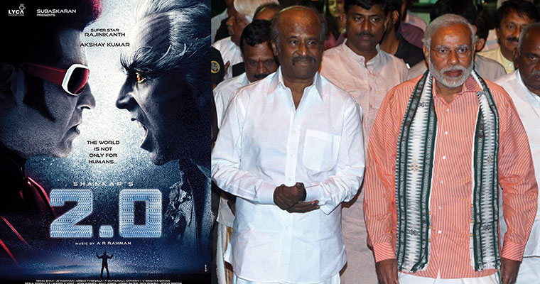 True or false? Famous Chennai astrologer predicts Rajini's political future