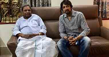 Here is the truth behind Sudeep's visit to CM Siddaramaiah's house