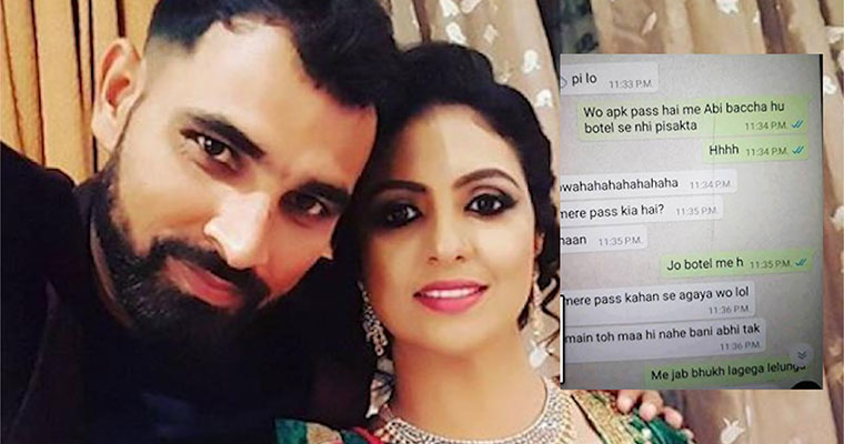 Mohammad Shami stunned after wife raises hell online
