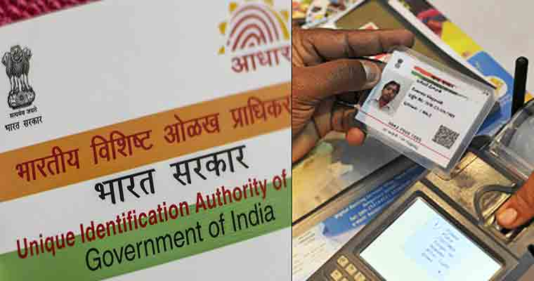 Deadline to link PAN with Aadhaar extended up to Dec 31