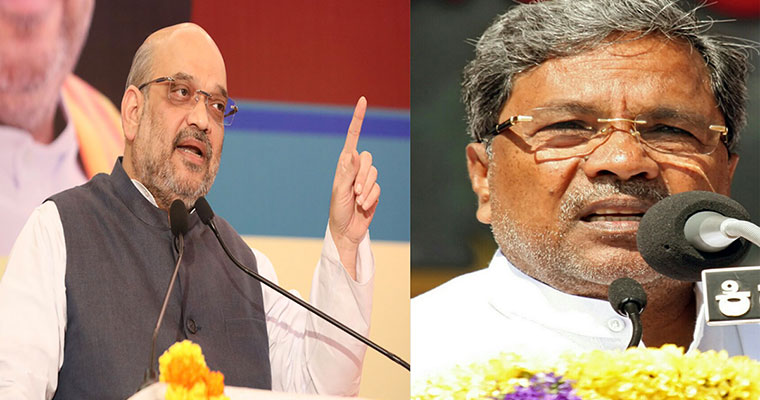 Amit Shah on three-day Karnataka visit