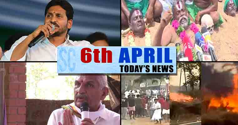 Southern Circuit [06 April 2018]: Let's wind up with today's top news from South India