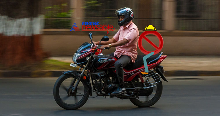 No riding pillion on bikes less than 100cc