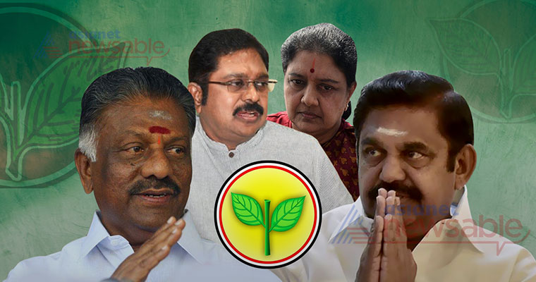 AIADMK merger deferred for now: Party sources