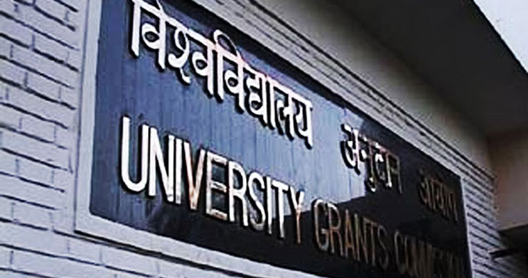 UGC orders 123 deemed-to-be-universities including Christ, IISc to drop 'university' in their names