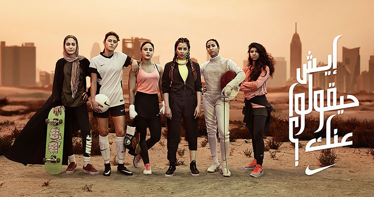 Watch: 'What will they say about you?' Nike's new ad celebrating Arab women in sports