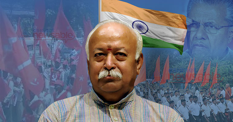 Palakkad Collector, who barred Mohan Bhagwat from hoisting national flag, transferred