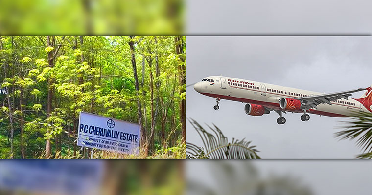 Good news for pilgrims as airport for Sabarimala to come up at Cheruvally estate