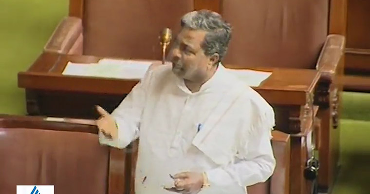 Just an FIR, why should George resign: Siddaramaiah