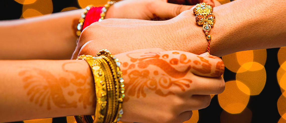 essay on raksha bandhan in marathi language