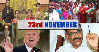 Southern Circuit [23 NOVEMBER]: Let's wind up with today's top news from South India