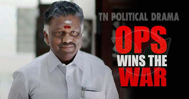 OPS wins, TTV Dinakaran accepts defeat, but the 'mahayudh' is still on