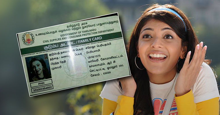 TN govt's ration card goof up! Prints Kajal Agarwal's picture on 64-year old's smart card