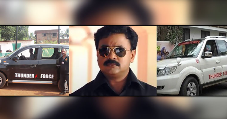 Dileep in trouble again; police serves notice for hiring private security firm