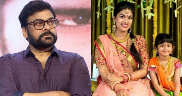 Chiranjeevi's daughter's ex-husband sends court notice against her