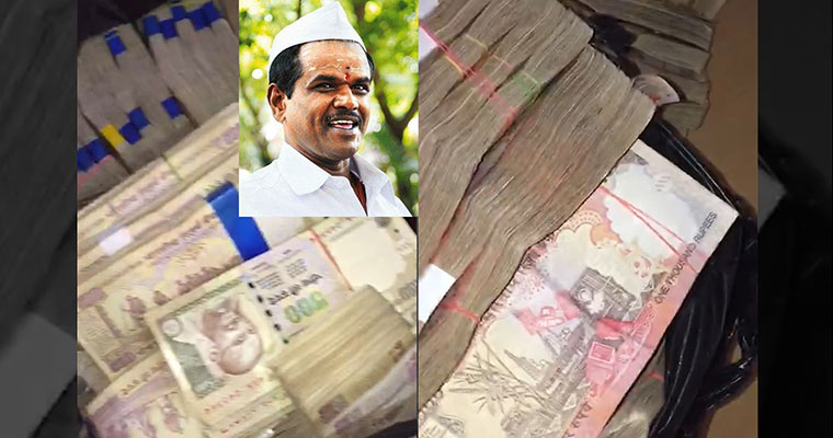 Charge-sheet filed against Rowdy Naga and his sons in money laundering case