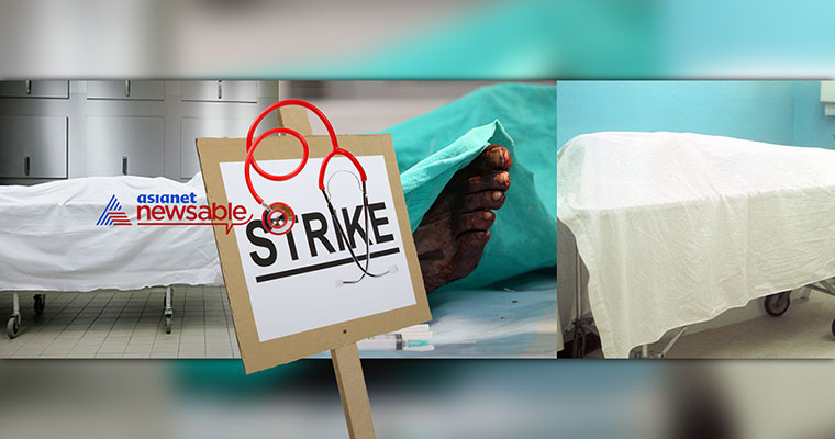 [VIDEO] Karnataka private doctors' protest: Five sick patients including children die outside hospital