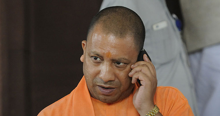 Who is Nandini, Yogi Adityanath's favourite?