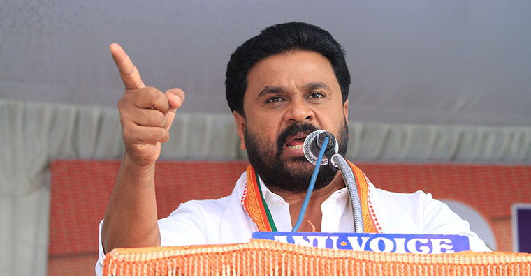 Jewellery owner, young producer behind pro-Dileep slogans from 'fans'?