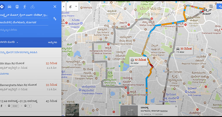 Google Maps now in Kannada
