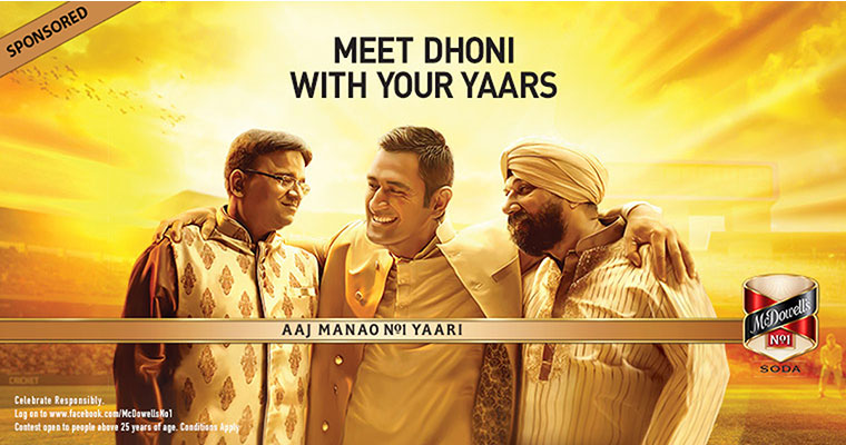 Behind the brand: The story of Dhoni's #No1Yaari