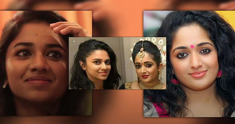 Kavya Madhavan, Meenakshi missing since Dileep's arrest