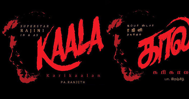 Rajini and Pa Ranjith's next to be titled 'Kaala'