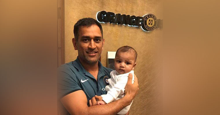 India may have lost Champion's trophy but Dhoni is winning hearts