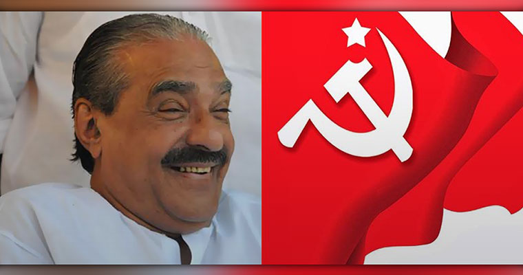 KM Mani Hobnobs with CPM in Kottayam District Panchayath