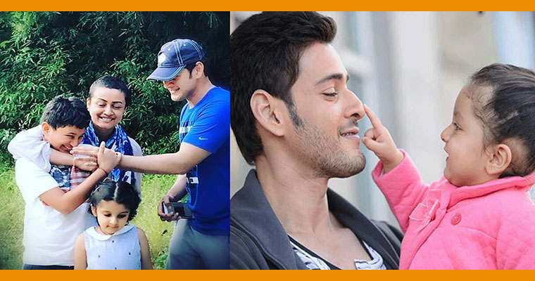 Check out these priceless pictures of Mahesh Babu and his kids