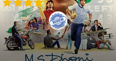MS Dhoni review: Not much 'Untold', very little to see