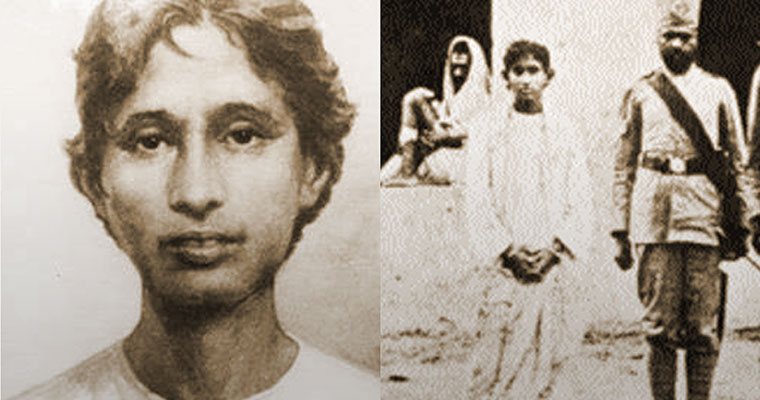 Tribute to Khudiram Bose: Things you didn't know about the youngest freedom fighter of India