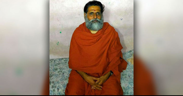 No bail for Swami, victim to undergo polygraph test