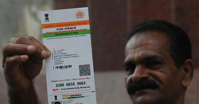 Submit Aadhaar by December 31 or lose your bank account