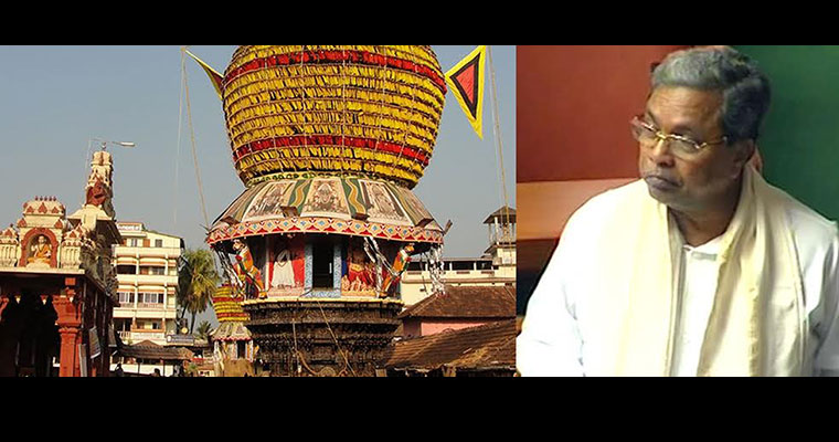 Has CM Siddaramaiah lost an opportunity to end his 12-year stand-off with Sri Krishna Mutt?