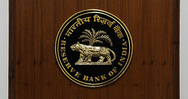 RBI employees to join nationwide industrial strike