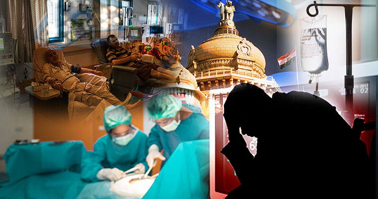 40000 private hospitals, clinics closed in Karnataka