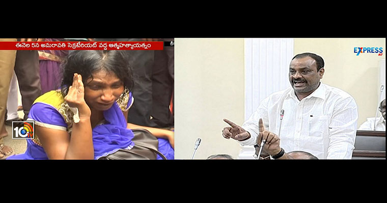 Woman attempts suicide after alleging AP minister kicked her