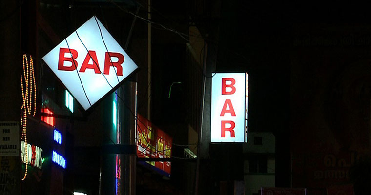 Reopening of bars: HC asks Kerala government to stay put, summons officials