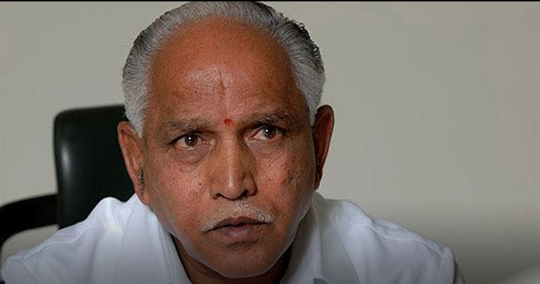 BS Yeddyurappa challenges corruption case in High Court; cites political vendetta