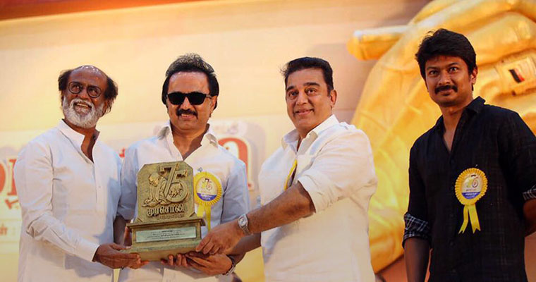 No, Kamal Haasan is not joining DMK, here is why
