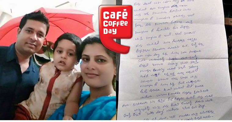 This man's suicide letter will tell you how Cafe Coffee Day killed him