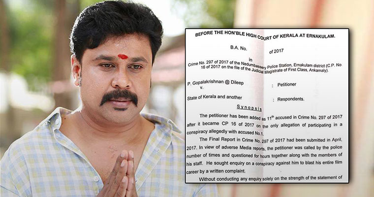 No bail for Dileep; actor sent back to Aluva sub-jail