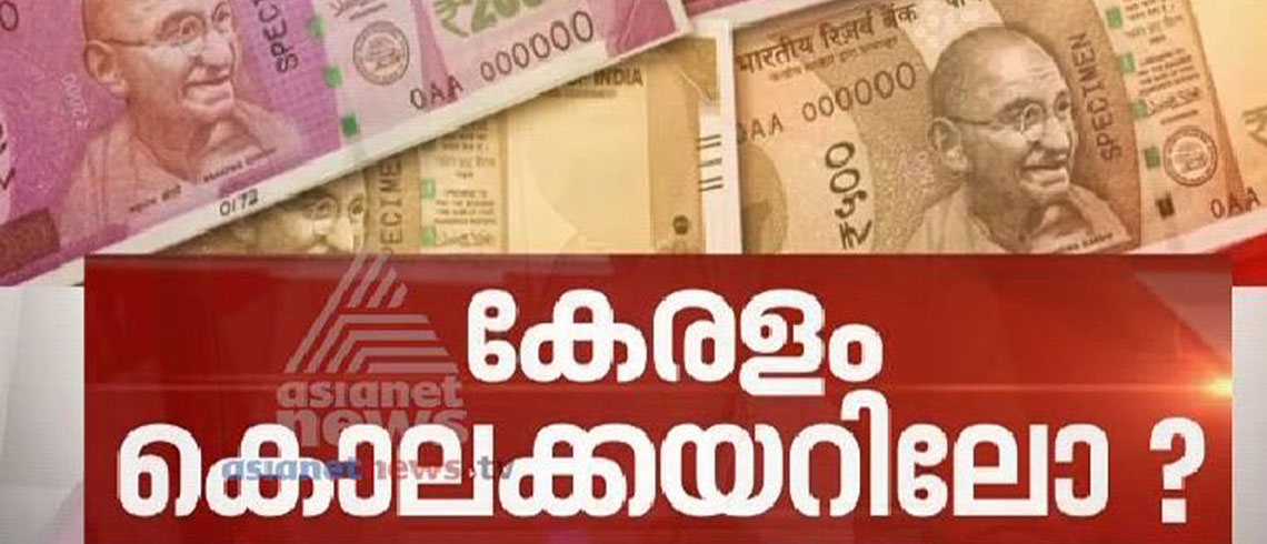 watch online asianet news channel bertylthat