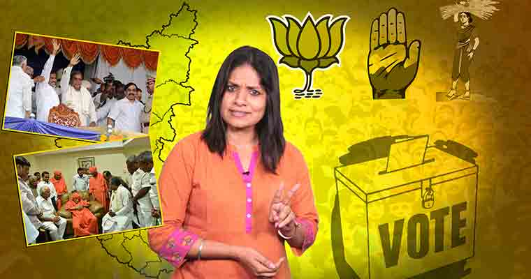 Karnataka Election 2018: From the 'C' factor to the 'S' factor sweeping the political landscape