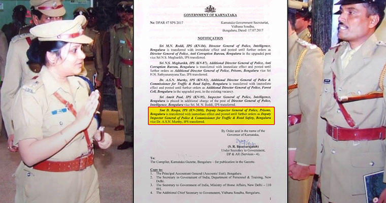 DIG Roopa transferred, DGP Sathyanarayana sent on leave [Documents]